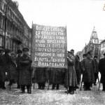 Спонсировала Германия большевиков? Нет. Но зарубежные деньги в революции были.